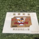 【希少】1996年読売巨人軍優勝記念テレホンカード