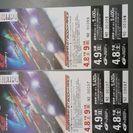 通し券 オートバックス SUPER GT Round1 4/8岡山...