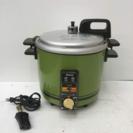 National 昭和レトロ 電気圧力鍋 SR-201P