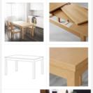新品 IKEA 伸長式テーブル BJURSTA