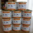 ロイヤルカナン犬用食事療法食心臓サポート2 未開封11缶と犬・猫用...