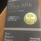キングソフト オフィス2016