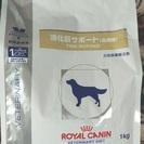 【未開封】 ロイヤルカナン消化器サポート(高繊維) 【犬用1kg】...