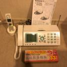シャープファックス電話 子機付き 人気の見てからプリント機能搭載