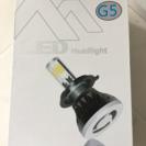 新品未使用 LED球  H4  H/L切り替え