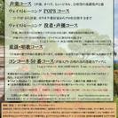 日本の歌倶楽部