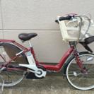 新基準 電動自転車 ブリジストン アンジェリーノアシスタ 7.5A...