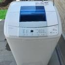 2015年ハイアール5K洗濯機