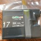 LC17 大容量ブラック