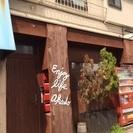 男女・外国人入居可!田端駅近くにある東京の荒川区のシェアハウス「E...