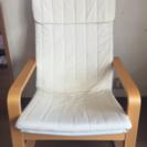 無印良品 リラックスチェア リビング チェア ソファ 椅子 1人用