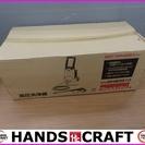 【引取り限定】マキタ 高圧洗浄機 MHW0810 未使用未開封品【...