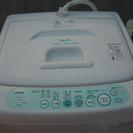東芝 全自動洗濯機 4,2キロ AW-404(W)