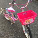 14インチ ディズニープリンセス自転車