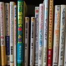 本、150〜160冊ほど、差し上げます。
