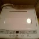 AQUA 洗濯機 AQW-S45A