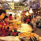 韓国好き ぐるちゃ