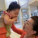 週休5日を実現・子連れママのための好きを仕事にするための第一歩...