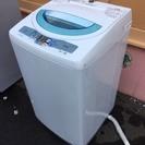 ☆555558 全自動洗濯機 HITACHI