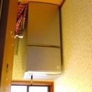 冷蔵庫(1人暮らしサイズ)