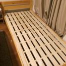 木製すのこシングルベッド(ご希望であればマットレス付き)