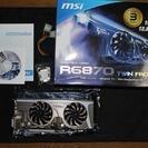 GPU msi R6870 Twin Frozr Ⅱ ジャンク