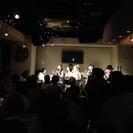 ライブレストランのホール(バー)・キッチンスタッフ募集!音楽が大好...