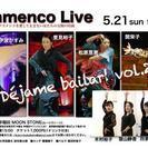 """FLAMENCO LIVE  """" ..."""