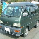 【大幅値下げ!】H10 ミニキャブバン 4WD 5MT