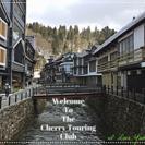 山形県 バイクツーリングクラブ「Cherry Touring Cl...