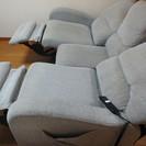 ニトリの電動ソファー差し上げます。