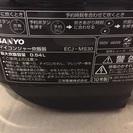 ECJ-MS30(SL)炊飯器お譲りします。