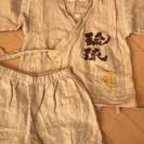 甚平 ベージュ シーサーの刺繍