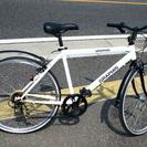 26インチ クロスバイク