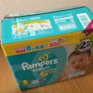 新品 パンパース Sサイズテープタイプ86枚×2袋