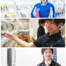 初心者可!地域から探す!高時給、携帯電話、インターネット販売のお仕事 - 大阪市
