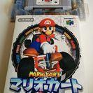 『マリオカート』Nintendo64