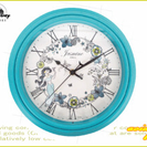 ディズニー アラジン  ジャスミン壁掛け時計