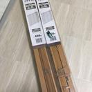 無料 未使用品 木目柄ブラインド 2本セット