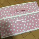 三段ボックス 収納ボックス