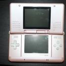 ニンテンドーDS本体 ピンク 初期型