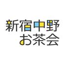 【新宿中野お茶会】新宿や中野で一緒...