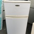 STANZEX冷蔵庫內容積92L