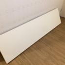 会議用テーブル(幅180㎝×奥行45×高70㎝)