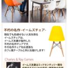 イームズチェア木脚+ダイニングテーブルセット