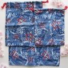 入園・入学セット【POP STAR】体操着袋・給食袋・ランチョンマット