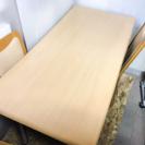 ダイニングテーブル イス2脚付き LC031407