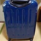 ビジネスや旅行に!スーツケース USED