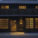 白壁土蔵のリビング!京都のお洒落な京町屋シェアハウス 「COLOR...