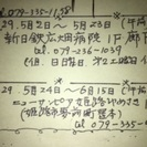 水墨画展 ニューサンピア姫路ゆめさ...